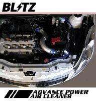 BLITZ【ブリッツ】ADVANCEPOWERAIRCLEANER「アドバンスパワーエアクリーナー」