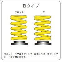 ENDLESSZEAL【エンドレスジール】FUNCTION-プラス