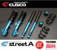 クスコ ストリートエー CUSCO STREET A 車高調タント/タントカスタム L375Sタントエグゼ L455S