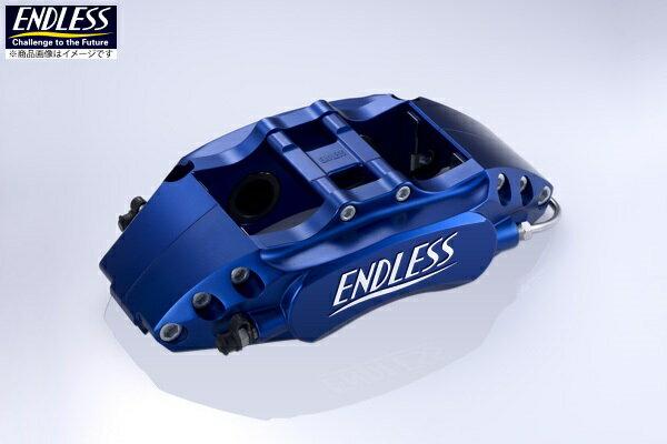 ENDLESS ブレーキキャリパー M4 システムキット-2 インプレッサ GRB 純正ブレンボキャリパー装着車