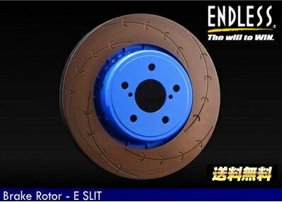 ENDLESS 【エンドレス】 1PCS ブレーキローターE-SLIT (イースリット) [リア用]シルビア (ターボ) S14/S15 93.10〜
