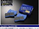 エンドレス【ENDLESS】タイプ ドリフト/ドリフトプロRX-8 SE3...