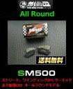 制動屋 SM500ブレーキパット [1台分セット]S660 JW5 H27.4〜
