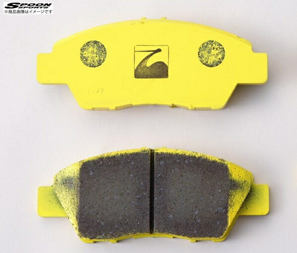 ブレーキ, ブレーキパッド SPOON S2000 AP1,AP2 F20C,F22C CIVIC FN2, FN2 K20A SPOON