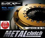ORC【オグラ】メタルシングルクラッチ「ダンパー付」