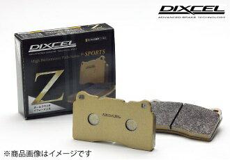 ブレーキ, ブレーキパッド DIXCEL Z type 1 BP5 2.0GT specB 03.5-09.5
