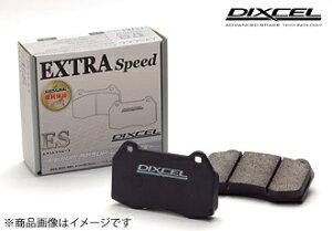 ディクセル DIXCEL ES エクストラスピード ブレーキパット(1台分セット)レガシィ BR9,BM9 (2.5GT TURBO) 09.5〜レガシィ BMG,BRG (2.0GT DIT EyeSight含む) 12.5〜
