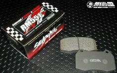 ブレーキ, ブレーキパッド  RM551 1 JZA80(17inch) H5.5