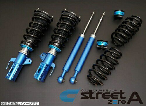 サスペンション, 車高調整キット  CUSCO STREET ZERO A ZC72S