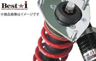 サスペンション, 車高調整キット RSR (RS-R)Besti PNE52 22.8