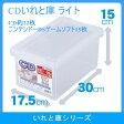 [天馬]CDいれと庫 ライト(収納ケース/収納ボックス/整理ボックス/TENMA)