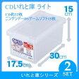 ■■天馬 CDいれと庫 ライト(2個組)(収納ケース/収納ボックス/整理ボックス/TENMA)