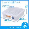 [天馬]DVDいれと庫ワイド(2個組)(収納ケース/収納ボックス/整理ボックス/TENMA)