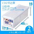 天馬 CDいれと庫(2個組)(収納ケース/収納ボックス/整理ボックス/TENMA)