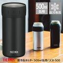 サーモス 保冷缶ホルダー 500ml缶用 JCB-500 B...
