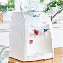 ● 卓上 ウォーターサーバー ペットボトル 温水・冷水両対応 2リットル Water server