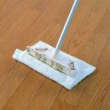 清掃用品 アズマ工業 ゾーキンはさんでモップLAL AZ550 雑巾 ぞうきん 伸縮アルミ柄 日用品 掃除用具[ 5500円以上 送料無料 ]