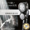 Arromic アラミック 3D2フェイス顔シャワー 3D-C1A シャワーヘッド 浴室 3D おふろ 高級感 高機能 アンチエイジング 美肌 スキンケア【送料無料】