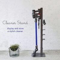 ● シービージャパン クリーナースタンド グレー スティッククリーナー ダイソン 掃除機スタンド ツール収納 シンプル おしゃれ