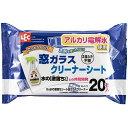 暮らしの杜 横濱で買える「●● 除菌 レック Ba 水の激落ちシート 窓ガラスクリーナー ( 20枚入 激落ちくん ゲキ落ち 掃除用品 住居用 ガラス拭き」の画像です。価格は101円になります。