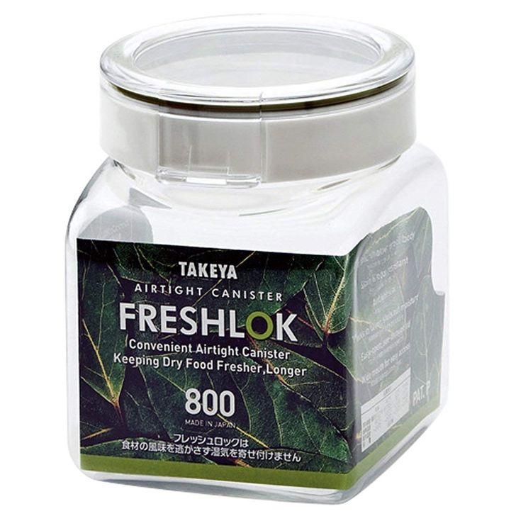 フレッシュロック 角型 800ml 2個組 密封 保存容器 タケヤ化学 食品 プラスチック 密閉 プラスチック保存容器 ストッカー