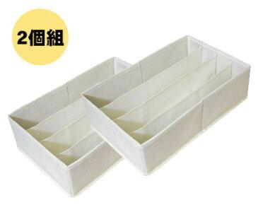 [東洋ケース] チェスト 仕切りBOX 仕切りボックス CS-B [4マスタイプ] 2個組 収納ボックス 収納BOX インナーボックス 靴下 布製 下着 せいとん 整頓[ 5500円以上 送料無料 ]