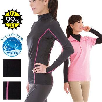 UV対策速乾インナーラッシュガードアウトドアランニング吸水速乾ジョギングウォーキングウェアレディース速乾UVカットウォーキングtシャツ長袖
