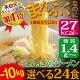 選べる11セット!【カロリー90%/糖質94%カット】ダイエット食品...
