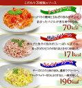 めざましテレビで紹介 なにこれヘルシーパスタ 選べる12食セット 【送料無料】 ダイエット 置き換え ダイエット ダイエット食品 満腹感 こんにゃくパスタ 糖質制限 低糖質麺【221021-20】 2