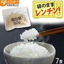 【送料無料】こんにゃく減米[レトルト][60袋](低糖質・糖質オフ・糖質ゼロ)