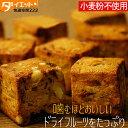 ソイキューブ 800g 大麦 大豆 おかし ダイエット食品 ...