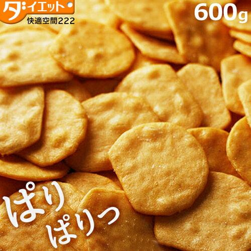 ダイエット食品ダイエットお菓子和菓子チップス600g置き換え満腹せんべいこんにゃくチップ低カロリー   325096