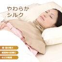【メール便送料無料】ネックウォーマー 寝ながら ネックウォー...