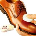 【2個セット】【メール便送料無料】レザー レザーパートナー 革クリーナ 革製品 手入れ 革製 艶出し 革靴 革小物 革コ