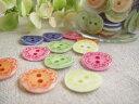 貝ボタン風お花のプラスティックボタン、ポリボタン25個セット