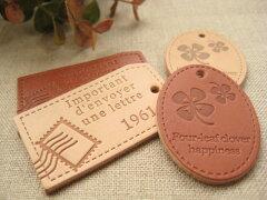 本革タグパーツ(四葉、切手)