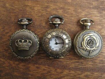 チェーンのおまけ付き! チャーム 懐中時計 真鍮古美 【チャームパーツ】