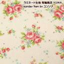 ラミネート生地 つや消し 有輪商店 YUWA sunday 9am by ユンソナ
