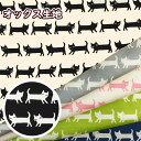 【★猫の行進2色配色のオックス生地綿100%●50cm単位★】