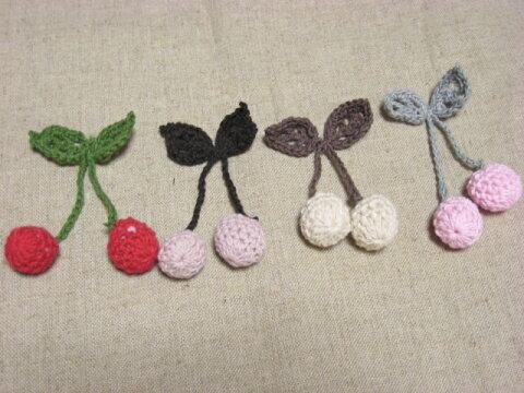 手編みのさくらんぼモチーフ