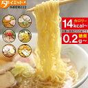 ZIP めざましテレビで紹介 こんにゃくラーメン 選べる12食セット 低糖質麺