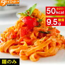 めざましテレビで紹介 なにこれヘルシーパスタ麺のみ12食セット こんにゃく麺 -10kg