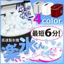 【送料無料+選べるオマケ+ポイント10倍】 自動製氷 製氷器...