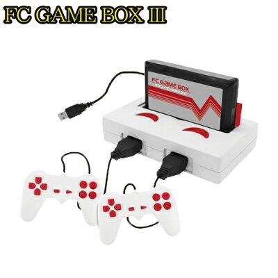 ゲーム ボックス 互換機 コントローラー 付き USB電源 対応 コンパクトサイズ FC GAME BOX 3 家庭用 懐かしい 楽しい ファミコン【360028】