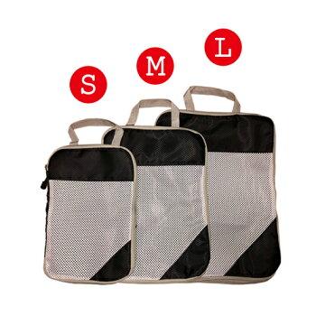 圧縮収納バッグ折りたたみトランク仕分け小分けかばん鞄圧縮収納衣類大容量コンパクト旅行カバンキャリーバッグキャリーケース出張たびんちゅSサイズ【325185】