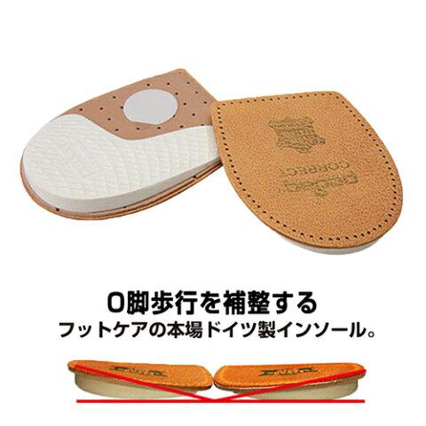 O脚 矯正 傾斜 ハーフサイズ インソール 靴 中敷き【334062】