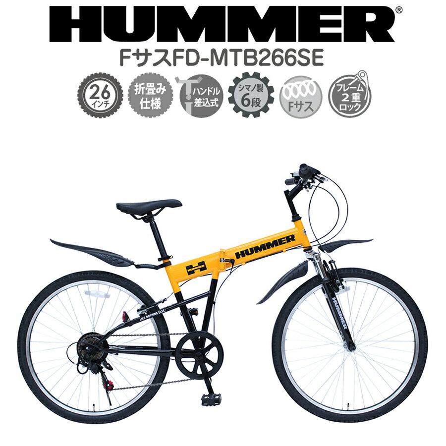 自転車・サイクリング, マウンテンバイク HUMMER 26 MTB 6 26 HUMMER F FD-MTB266SE MG-HM266E MIMUGO420009