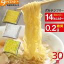 こんにゃく麺 替え玉 選べる30食セット ラーメン・パスタ・