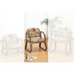 【送料無料】(籐思いやり座椅子ミドルタイプS-109B)ブラウン籐籐家具座椅子椅子イス和風リビングルーム籐(ラタン)製輸入品完成品【smtbーMS】