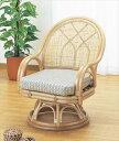 回転座椅子ハイタイプ S-366ナチュラル 籐 籐家具 座椅子 椅子 イス 回転式 和風リビングルーム籐ラタン製 輸入品 完成品